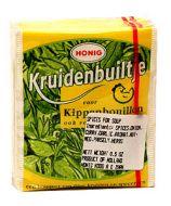 Chicken Bouillon Spices 5 Bags